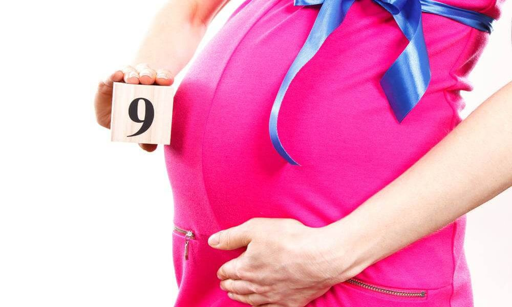 أعراض الحمل في الشهر التاسع بولد | هل تختلف عن أعراض الحمل ببنت