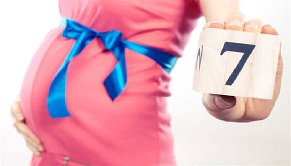 أعراض الحمل في الشهر السابع بولد | أهم الطرق الفعالة لمعرفة نوع الجنين