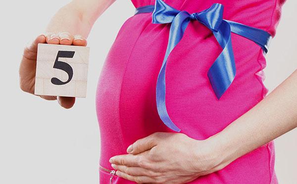 أعراض الحمل في الشهر الخامس بولد | تعرفي عليها بالتفصيل